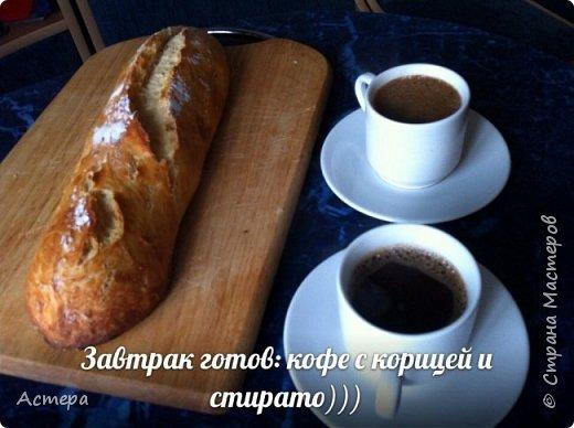 Итальянский хлеб))) фото 1