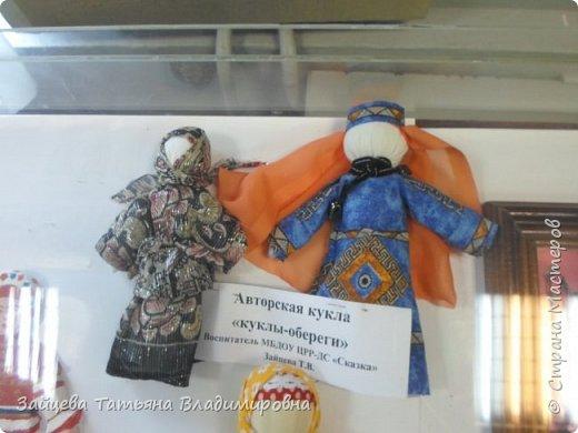 куклы - обереги