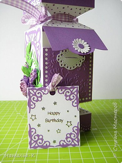 Здравствуйте! Доброго всем утра или дня! Сегодня я пришла показать вам упаковочку - конфету. Ранее уже была у меня такая упаковка, но в другом оформлении. Сделала для девочки, на день рождения. фото 6