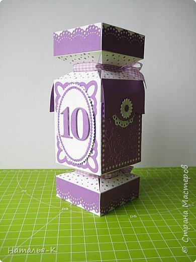 Здравствуйте! Доброго всем утра или дня! Сегодня я пришла показать вам упаковочку - конфету. Ранее уже была у меня такая упаковка, но в другом оформлении. Сделала для девочки, на день рождения. фото 7