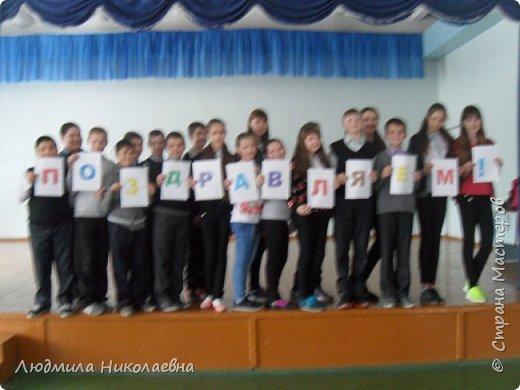 стенгазета в школу  на юбилей школы. фото 3