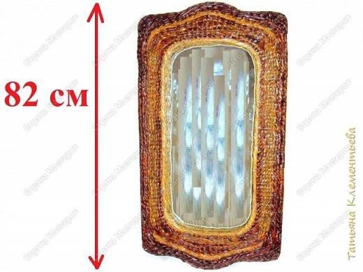 Это уже четвёртое зеркало, одетое в плетёную раму из газетных трубочек. Подрамник и основа для рамы изготовлены из сотового поликарбоната, который остался после установки теплицы. Как изготовить такую раму можно посмотреть здесь  http://stranamasterov.ru/node/987352  фото 1