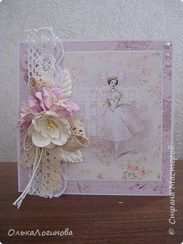 """Здравствуй страна!Продолжаем подготовку к 8 Марта!Открытки с балеринами:основа текстурированный кардсток,бумага для скрапбукинга Scrapberry's коллекция """"Ромео и Джульетта"""",цветы-лилии и магнолии,розы,кружево х/б двух видов,шитье,пуговички,х/б нить,полубусины.  фото 1"""
