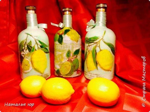 Лимоны фото 1