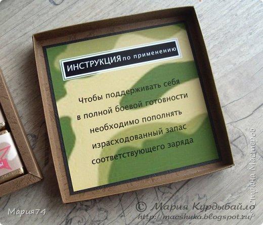 Сто лет не забегала - но по уважительной причине. Мы готовились к празднику - мужиков поздравлять))) Сначала было всё просто - хотели просто по шоколадке подарить... А потом пришла Маша с  потрясающей идеей от Антонины... (http://feya-din-din.blogspot.ru/2014/02/23_4.html ) И вот оно - понеслось... Голимый лифтинг - но не ставший от этого менее трудомким, хотя и упрощенно всё - до не могу)))) А что делать - бюджетный вариант... фото 5