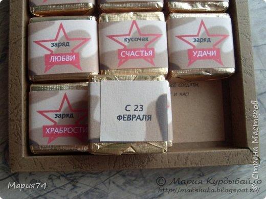 Сто лет не забегала - но по уважительной причине. Мы готовились к празднику - мужиков поздравлять))) Сначала было всё просто - хотели просто по шоколадке подарить... А потом пришла Маша с  потрясающей идеей от Антонины... (http://feya-din-din.blogspot.ru/2014/02/23_4.html ) И вот оно - понеслось... Голимый лифтинг - но не ставший от этого менее трудомким, хотя и упрощенно всё - до не могу)))) А что делать - бюджетный вариант... фото 7