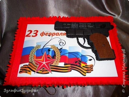первая пушка фото 5