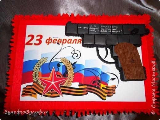 первая пушка фото 6