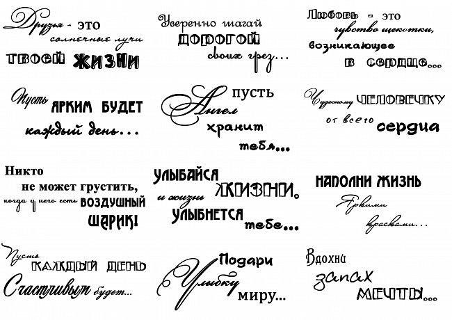 Вот наваялись сегодня такие надписи в фотошопе для любителей скрапбукинга... надеюсь кому-нибудь пригодятся. Для формата А4. фото 3