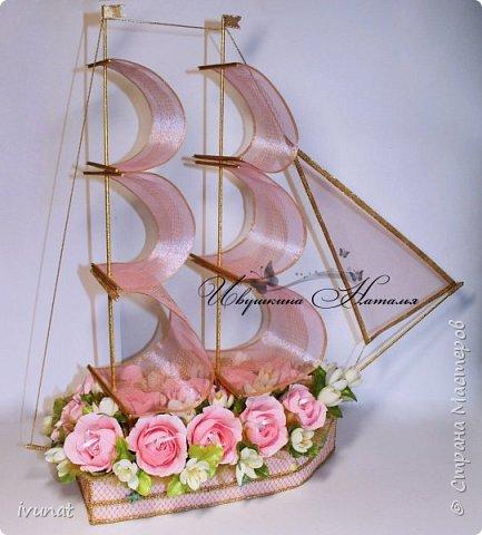 """Заказали что-нибудь на свадьбу. 10 лет, а это """"Розовая"""".   Предложила несколько вариантов - выбрали кораблик. фото 6"""