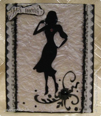 Доброго времени суток, дорогие жители страны! Хочу показать вам мои открытки из серии женские образы, фон для двух из них я сделала из бумаги тишью, которую я предварительно мяла и аккуратно расправляла... Основа открытки - плотный картон. Картинка - распечатка на принтере.  фото 1