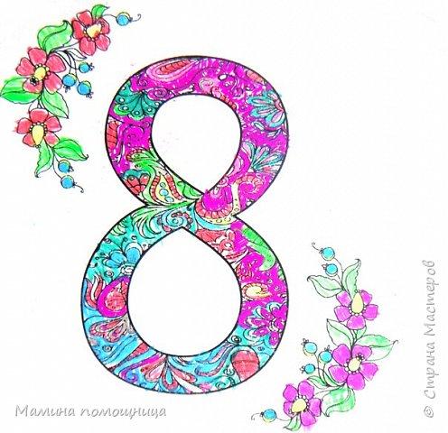 В первый месяц весны, Восьмого марта, весь мир отмечает женский праздник. Как ты думаешь, кого поздравляют в этот день? Давай научимся ласковым словам. Маму можно назвать мамочка, как еще? Мамулечка. А бабушку? Сестру? Подружку? Близких родственников по именам?  В этот праздник - день Восьмого марта, принято дарить женщинам цветы. Какие цветы ты знаешь? Давай вспомним сказки про цветы: Цветик-семицветик. 12 месяцев. Аленький цветочек. Каменный цветок. Давай прочитаем одну из сказок. Или посмотрим мультфильм.  https://youtu.be/CnVrlP0EtOQ фото 9