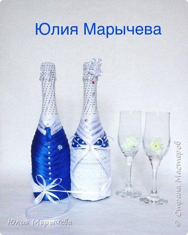 Всем добрый вечер!  Чуть-чуть работ праздничных. Проба пера, оформление бутылок к свадьбе. Спасибо девушке за доверие!))) накосячила конечно, но впринципе я довольна) фото 1
