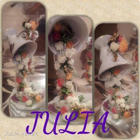 чашечки фото 1