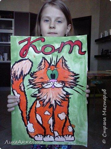 """не судите меня строго, ведь я еще только учусь, и мне только 8 лет я хожу в худ школу уже второй год это моя картина """"девушка с кошкой"""" фото 3"""