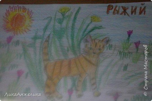 """не судите меня строго, ведь я еще только учусь, и мне только 8 лет я хожу в худ школу уже второй год это моя картина """"девушка с кошкой"""" фото 2"""