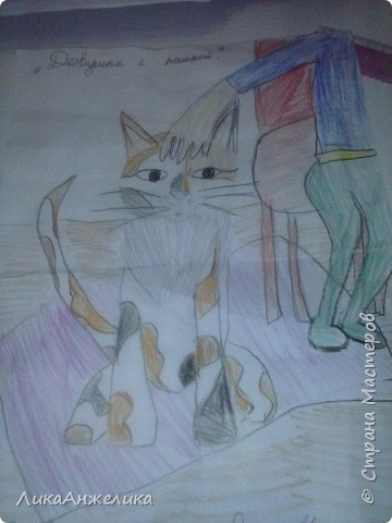 """не судите меня строго, ведь я еще только учусь, и мне только 8 лет я хожу в худ школу уже второй год это моя картина """"девушка с кошкой"""" фото 1"""