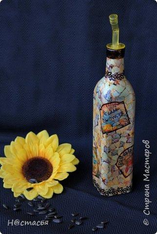 Бутылка  для  масла фото 1