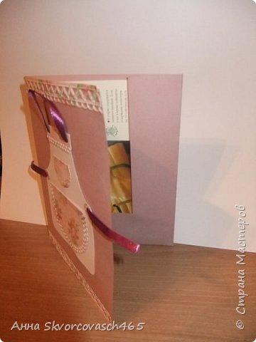 Открытка-кулинарная книга фото 2