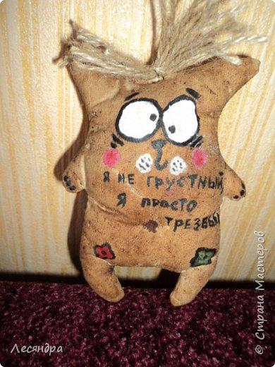 Мои повторюшки кофейных позитивчиков http://stranamasterov.ru/node/593391 фото 4
