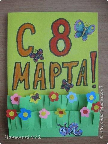 8 Марта фото 2