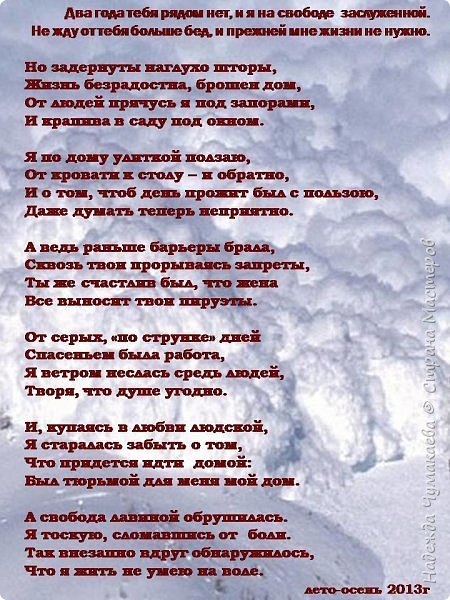 Часто приходят в голову стихотворные строки, которые не получается продолжить, такие вот малюсенькие, завершенные по смыслу стихотворения . Отсюда и название. фото 2