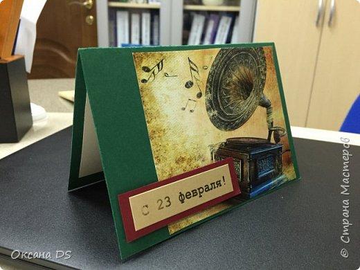 Лицевая сторона открытки фото 9