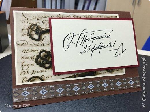 Лицевая сторона открытки фото 3