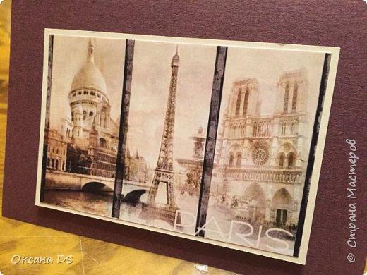 Лицевая сторона открытки фото 16