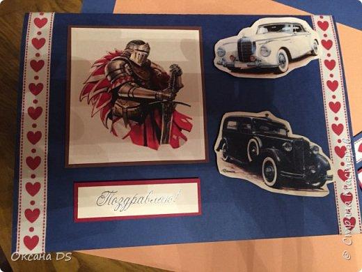 Лицевая сторона открытки фото 19