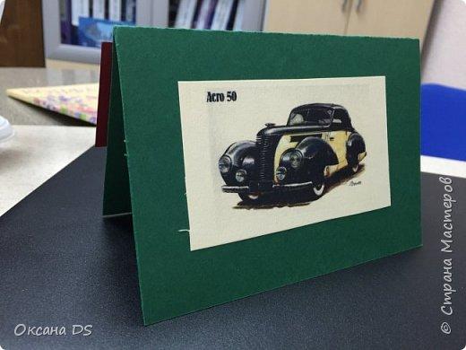 Лицевая сторона открытки фото 14