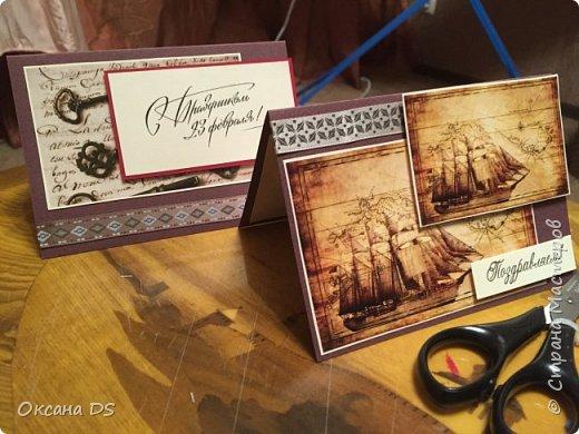 Лицевая сторона открытки фото 15