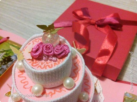 Вот такой подарочный нежный не калорийный торт подарила коллеге :)  фото 1