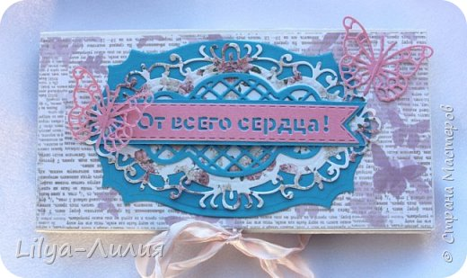 Скоро праздник и подарочки для моих коллег готовы))) Скромненько, но всем))) фото 6