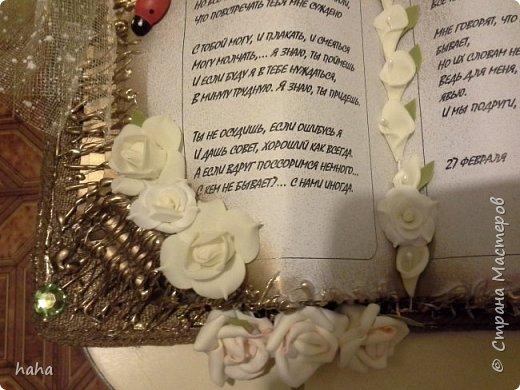 Вот такая книга - открытка получилась у меня для моей лучшей подруги на день рождения)))) фото 4