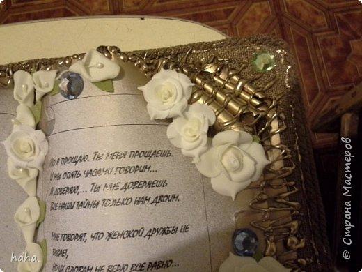 Вот такая книга - открытка получилась у меня для моей лучшей подруги на день рождения)))) фото 2