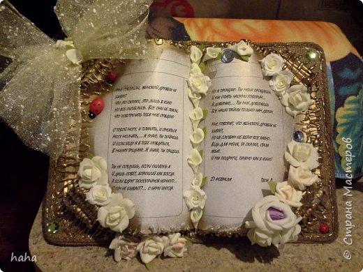 Вот такая книга - открытка получилась у меня для моей лучшей подруги на день рождения)))) фото 1