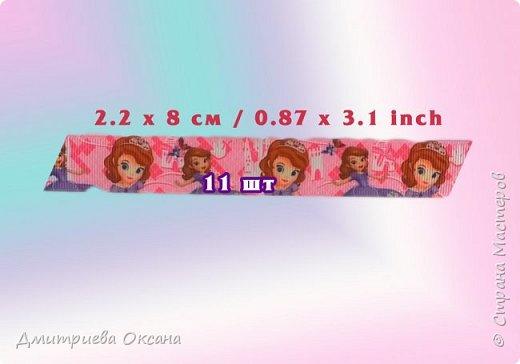 Мастер-класс в технике Канзаши. Сегодня в мастер-классе мы будем делать своими руками украшение на голову для девочек - ободок для волос в технике Канзаши. Серединку для ободка на голову делаем из репсовой ленты шириной 22 мм, в работе также используем атласные ленты шириной 5 см.  Удачи в творчестве!!! фото 5