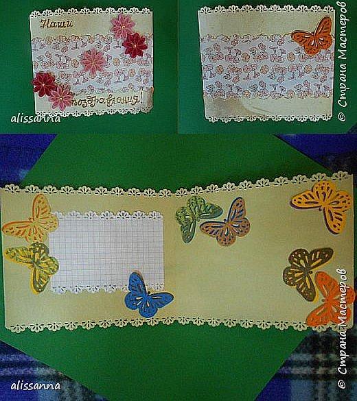 Доброе время суток...жители Страны...От нечего делать решила утилизировать остатки бумаги... и вот такая открыточка у меня получилась...)))))))) Не судите строго...) фото 8