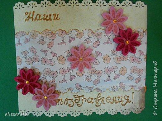 Доброе время суток...жители Страны...От нечего делать решила утилизировать остатки бумаги... и вот такая открыточка у меня получилась...)))))))) Не судите строго...) фото 1