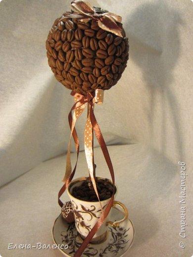 Вот такой топиарий был сделан в подарок сыну. Он у меня кофеман и главный критик моих работ. фото 1