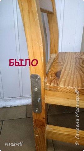 Сегодня я к вам со своими стульями, так что табуретки присесть не предлагайте. фото 3