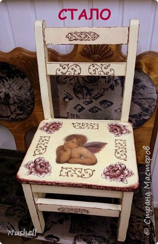 Сегодня я к вам со своими стульями, так что табуретки присесть не предлагайте. фото 7
