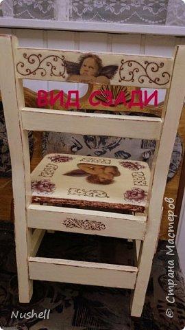 Сегодня я к вам со своими стульями, так что табуретки присесть не предлагайте. фото 5