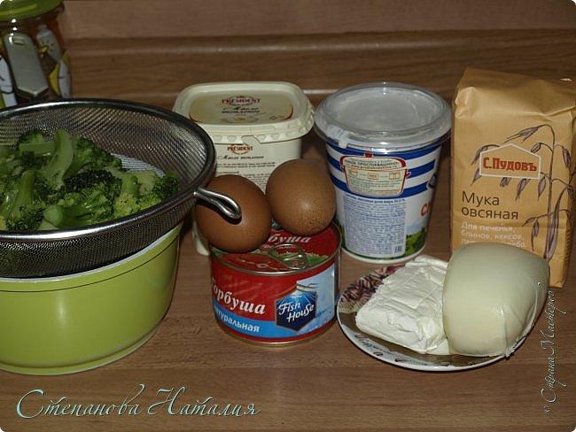 Добрый день любители ПП!!! Возможно, вас удивит сочетание продуктов в этой запеканке, но не удивляйтесь, это очень вкусно!! фото 2