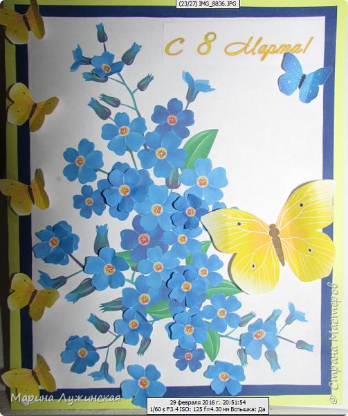 Завтра с малышками, что нянчу,(я работаю няней) будем делать вот такие открыточки их бабушкам на 8 Марта... фото 5