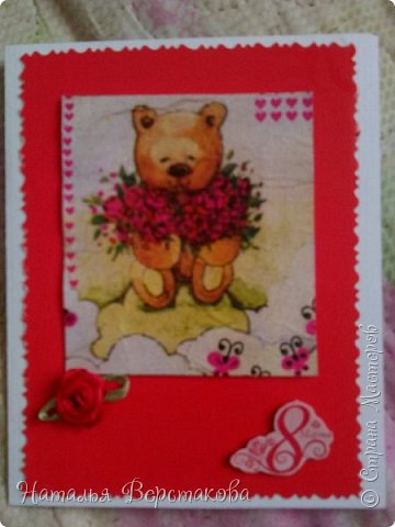 Девочки, девушки, женщины поздравляю с наступающим !!!!!!!!!! Мы с младшей дочерью тоже готовимся))))) Делаем подарочки и открытки. фото 14