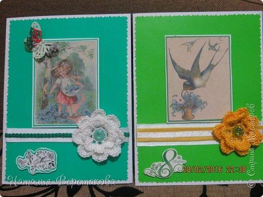 Девочки, девушки, женщины поздравляю с наступающим !!!!!!!!!! Мы с младшей дочерью тоже готовимся))))) Делаем подарочки и открытки. фото 4