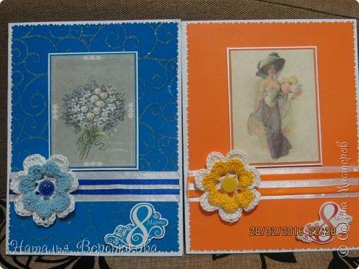 Девочки, девушки, женщины поздравляю с наступающим !!!!!!!!!! Мы с младшей дочерью тоже готовимся))))) Делаем подарочки и открытки. фото 5