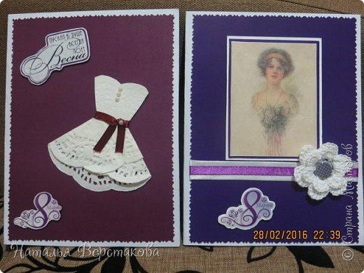 Девочки, девушки, женщины поздравляю с наступающим !!!!!!!!!! Мы с младшей дочерью тоже готовимся))))) Делаем подарочки и открытки. фото 6